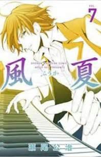 Fuuka Anime Genres Read Fuuka Read Fuuka At Mangadoom