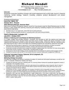 resume for subway manager branding innovation resume 0214