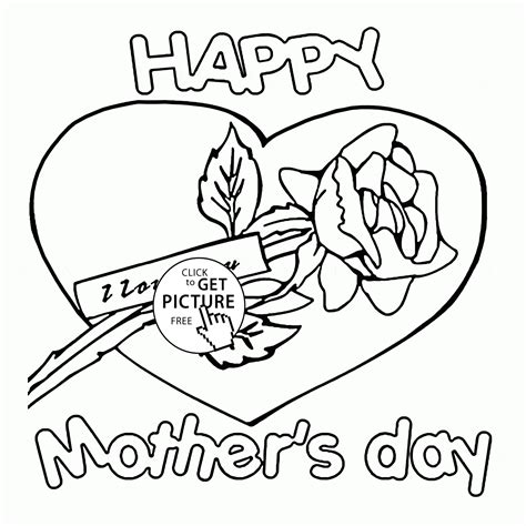 I Love You Mom Coloring Pages Free Download Best I Love