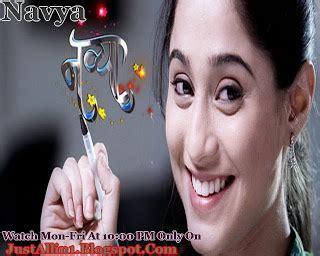 drama serials  hindi drama serials