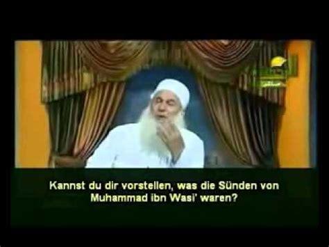 sheikh muhammed hussein yaqub al ikhlas ibnulqayyim