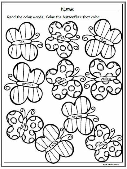 Spring Worksheets Kindergarten Math Colors Butterfly Worksheet