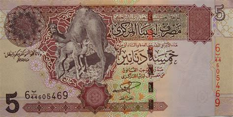 libyan dinar currency flags   world