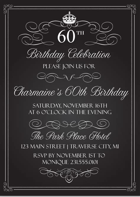 printable birthday invitation templates  adults