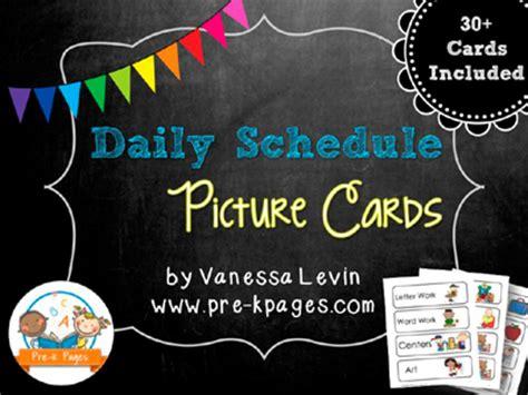 picture schedule cards  preschool  kindergarten
