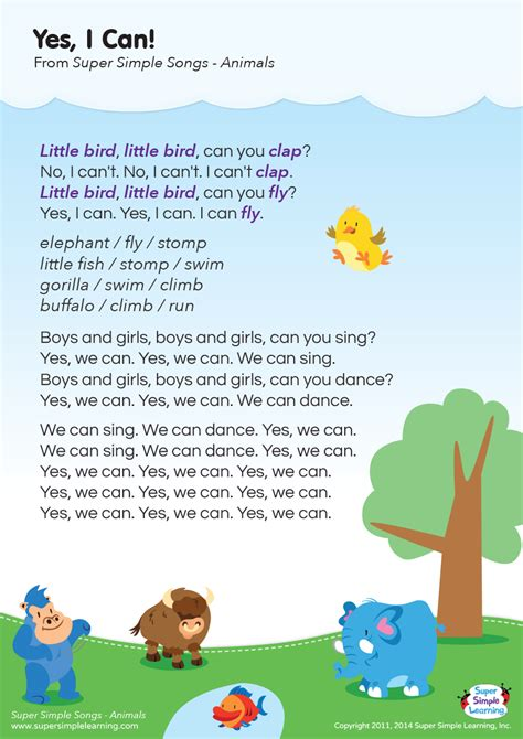 yes i can lyrics poster simple 373 | lyrics poster yes i can