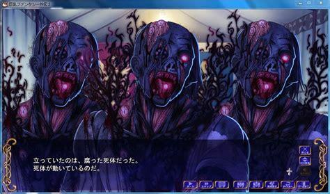 fantasy kyonyuu halloween games zombies gaiden worst ll ever read wtf fitting isn feel say something still any