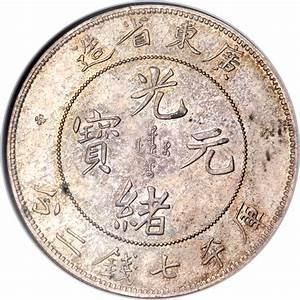 7 Mace 2 Candareens - Guangxu (Guangdong, 2nd type ...
