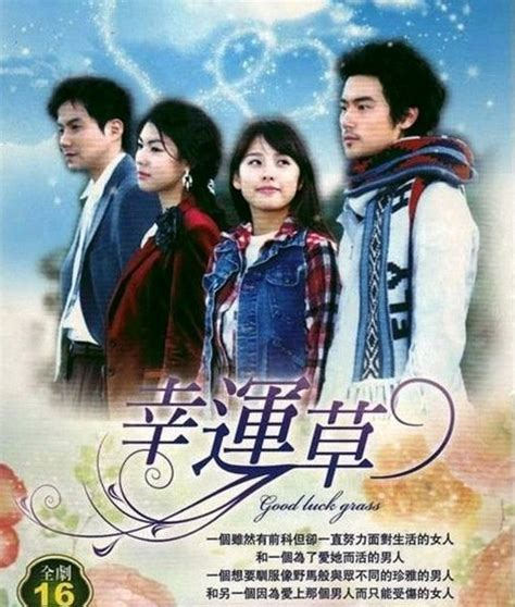 drama fans org index korean drama three leaf clover korean drama episodes english sub online