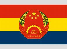 In honour of PRC National Day, here is a flag for an