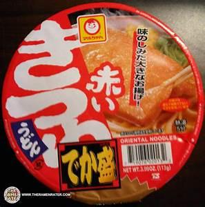 #149: Maruchan Akai Kitsune Udon Instant Oriental Noodles ...