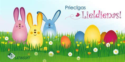 Priecīgas Lieldienas 2013!