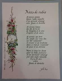 24 ans de mariage offrez un poème personnalisé pour les 35 ans de mariage texte à offrir calligraphié et enluminé