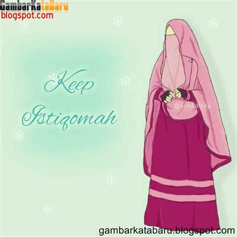 anime wanita berhijab keren gambar kartun muslimah berhijab dan bercadar bilik wallpaper