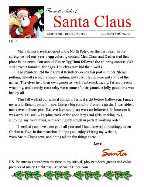 santa list emty  calendar template site