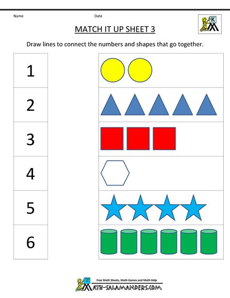 grade r the new induction program 364 | kindergarten math printables match it up 3