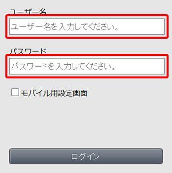 Http //86886.jp/ set/