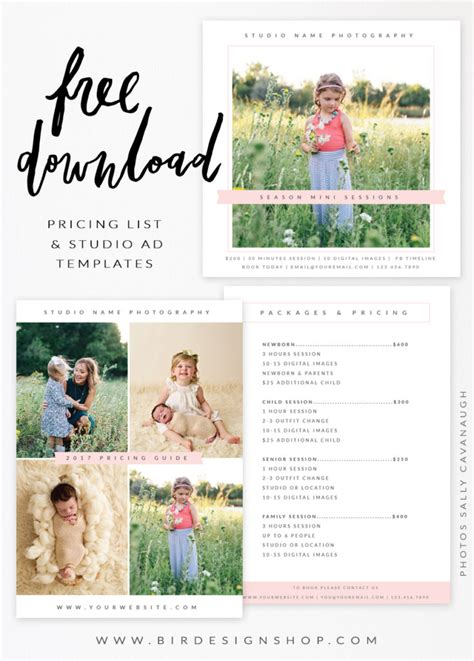 free pricing template for photographers free pricing list studio ad templates bird design shop photo treasury free resources