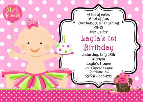 Birthday Invites Free Birthday Invitation Maker Images