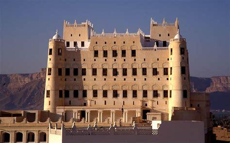 seiyun palace wikipedia