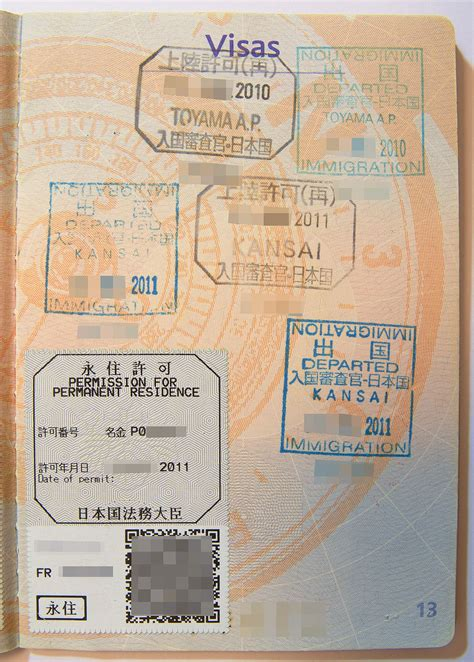 permanent resident form canada permanent residency wikipedia