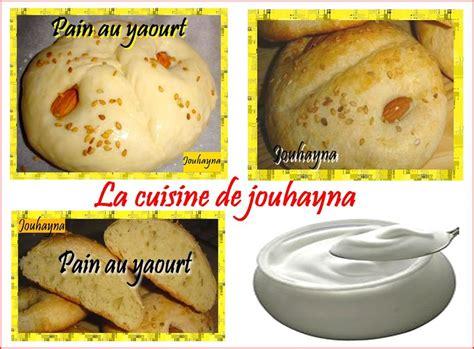 la cuisine de az au yaourt photo de mes photos des recettes quot la