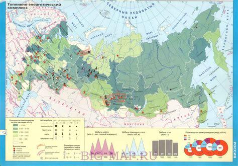 ГАЗОВАЯ ПРОМЫШЛЕННОСТЬ — Большой советской энциклопедии