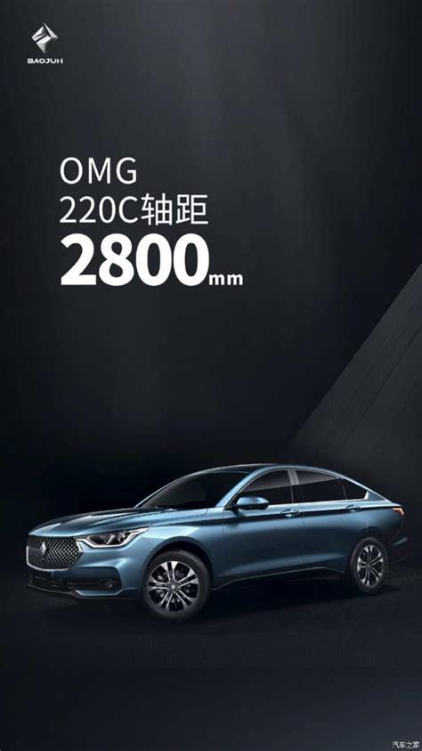 baojun cnc calon coupe suv milik wuling autonetmagz