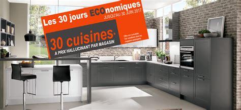 cuisines discount promo cuisine meuble pour cuisine pas cher cbel cuisines