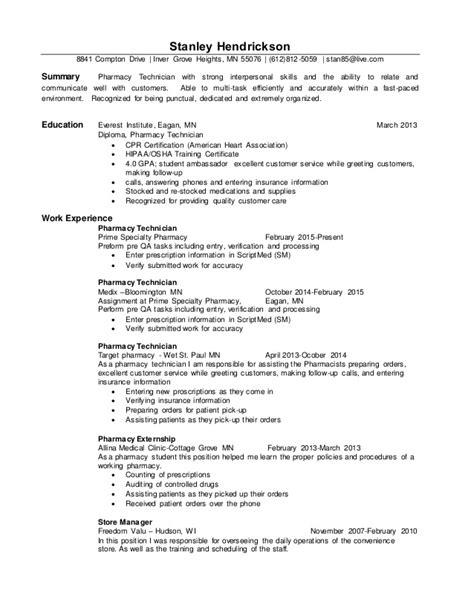 hendrickson resume