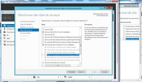 bureau à distance windows acces bureau a distance 28 images bureau 224 distance