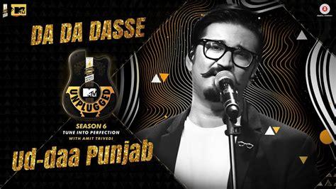 Da Da Dasse & Ud Daa Punjab