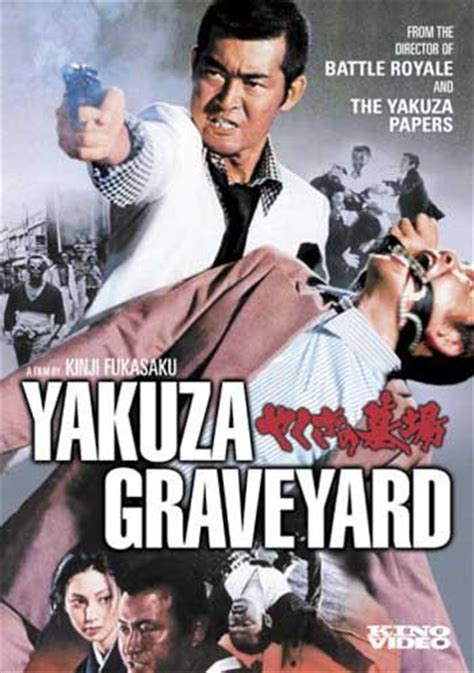 yakuza graveyard eiga wiki japanese movies