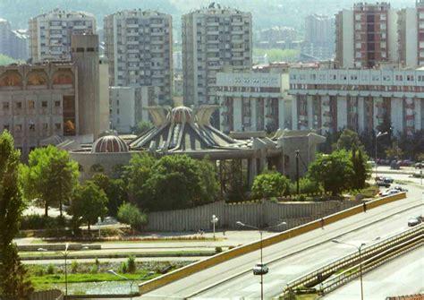 Neustadt von Skopje (Makedonien, Mazedonien, Macedonia ...