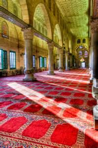 Inside Al-Aqsa Mosque Jerusalem