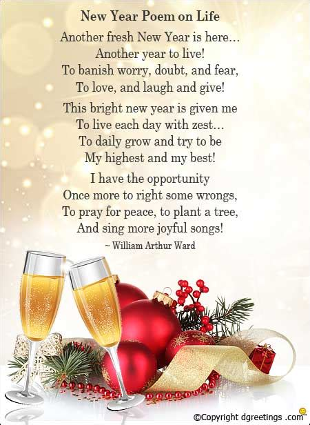 year poems popular rhymes poetry   year