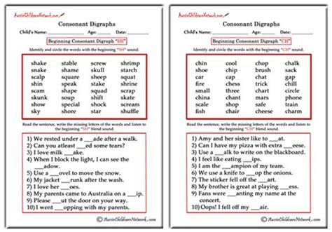 consonant digraphs aussie childcare network