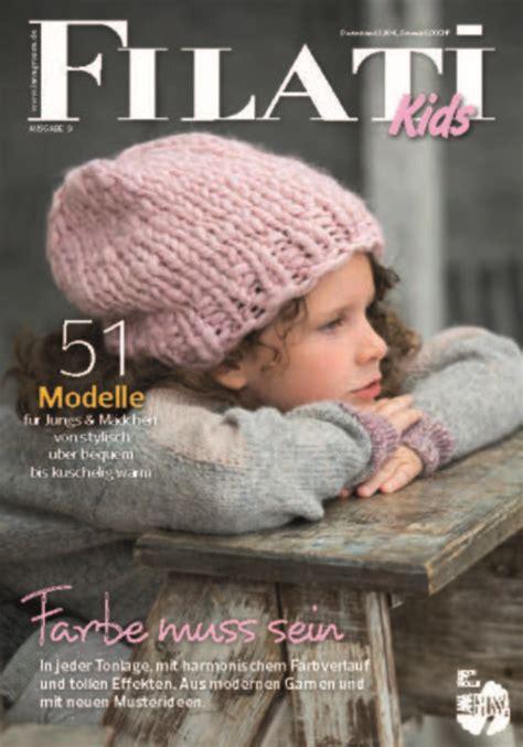 magazine filati kids lana grossa