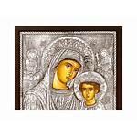 God Mother Madonna