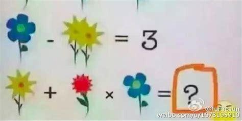 Rechen Rätsel by Dieses Einfache Blumenr 228 Tsel Konnte Selbst Ein Mathelehrer