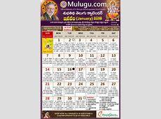 Telugu Calendar 2019 Download Pdf bazga