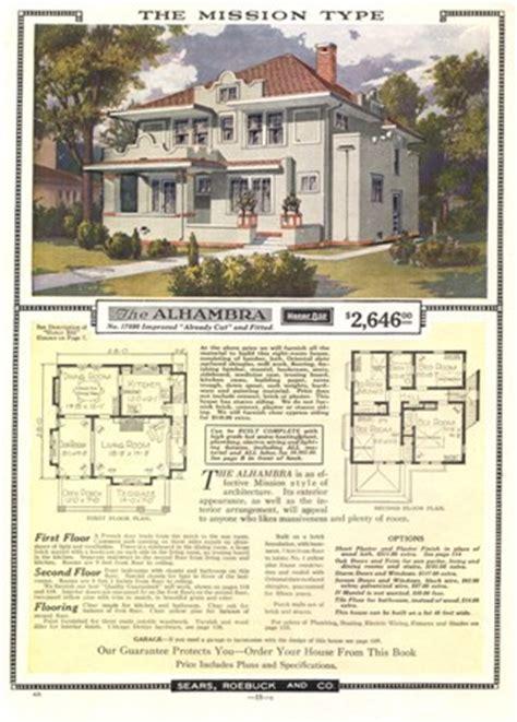 sears honorbilt modern homes catalog  cd plans ebay