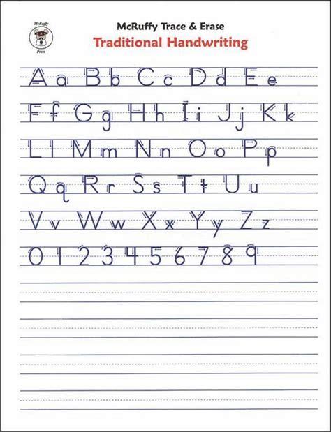 abc design tã rhopser tracing handwriting worksheets writing