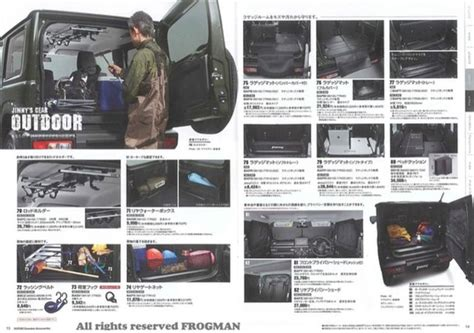 suzuki jimny accessories brochure outdoor gear