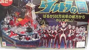 """ウルトラの国 『M78星雲』 懐かしい ウルトラマン おもちゃ / Ultra countries """"M78 nebula"""" Nostalgic Ultraman toys - YouTube"""