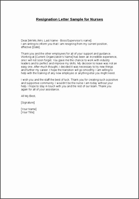 10 Simple Letter Of Resignation Template