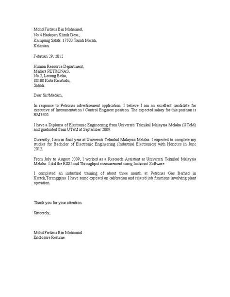 contoh offer letter bahasa malaysia december 2010 faizal