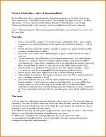 11 Sample Scholarship Recommendation Letter Ledger Paper