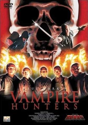 dvd la noche de los vampiros tsui hark vampire hunters