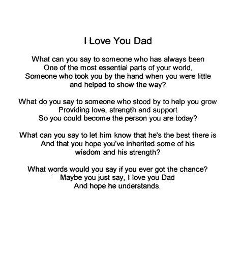 love  dad quotes quotesgram